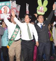 台湾・与党、党勢低迷に歯止め 立法委員補選