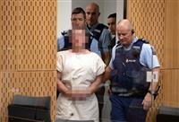 NZ銃撃 容疑者、笑み浮かべ出廷 ライフルクラブで練習