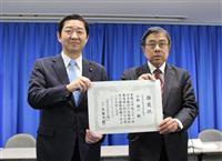 大阪ダブル選 公明、小西氏に推薦状 自民と連携強調