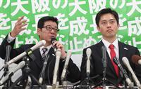 大阪ダブル選「入れ替え評価」49% 本紙アンケート