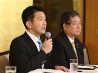 「都構想に終止符」大阪市長選出馬表明の柳本氏