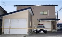 秋田市郊外で乳児3遺体発見 一部が白骨化