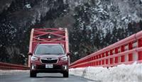 なぜスバルは4WDにこだわるのか?--冬の山形でスバル フォレスターに乗って考えた