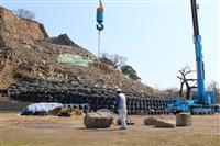 丸亀城の石垣 本格的修復に向け応急対策工事始まる