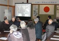 両陛下に感謝の誠ささげ 青森県護国神社で奉祝会
