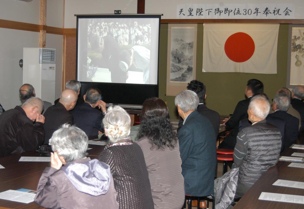 出席者がDVDを鑑賞し、両陛下の歩みに思いを新たにした=17日、青森県弘前市(福田徳行撮影)