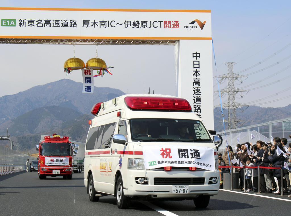 新東名高速道路の厚木南IC-伊勢原JCTの開通を祝い行われた通り初め=17日、神奈川県伊勢原市