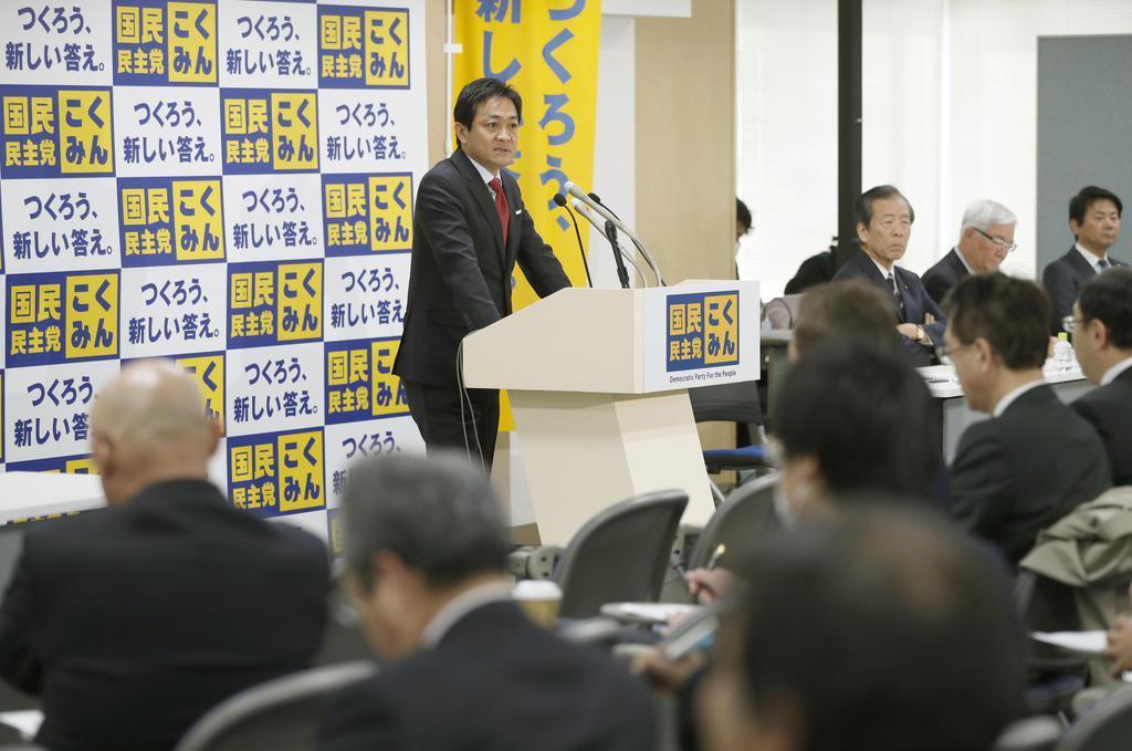 国民民主党の全国幹事会であいさつする玉木代表=17日午前、東京・永田町の党本部