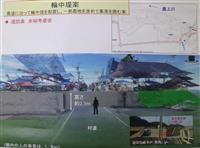 山形県戸沢村の蔵岡地区の内水対策輪中方式で今冬にも着工へ