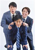 【TVクリップ】「ナニコレ珍百景」 ネプチューン