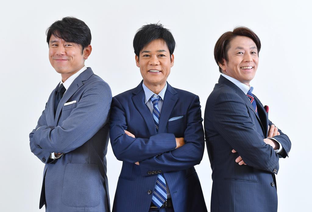 TVクリップ】「ナニコレ珍百景」...