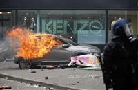 シャンゼリゼで略奪、破壊 共同通信が入居するビルも襲撃