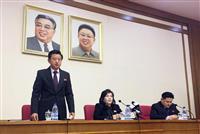 米朝は対決望まずと韓国 対話維持強調
