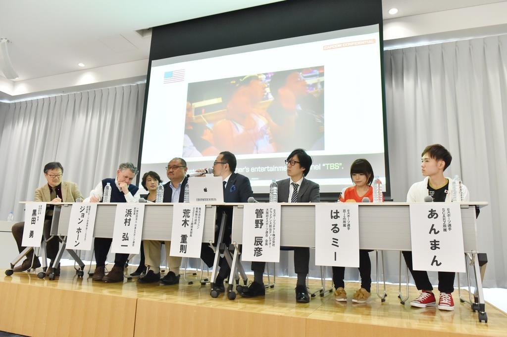 関西大学梅田キャンパスで開かれたスポーツフォーラム2019=大阪市北区