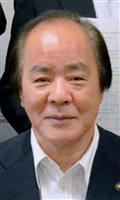 「贈収賄を首謀」前伊東市長に実刑判決 東京地裁