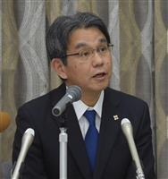 復興妨げる犯罪は許さない 福島地検検事正が就任会見
