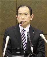仙台地検の森本検事正が就任「公正誠実を胸に」