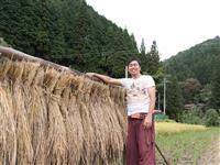 【移住のミカタ】広島市佐伯区湯来町 集落あげて子育てサポート