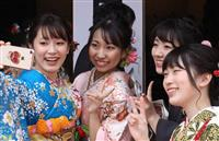 京都・京丹後市で3月の成人式