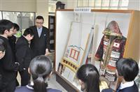 中川親方とK-1皇治の展示コーナー、母校の池田中に 大阪