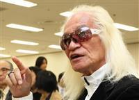 ロックシンガー、内田裕也さん死去 希林さんの死から半年
