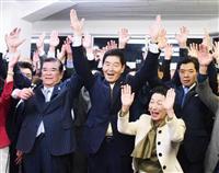 台東区長選、服部氏が新人2人下し再選