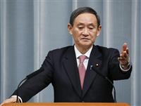 クリミア併合「認めないのが政府の立場」 菅官房長官