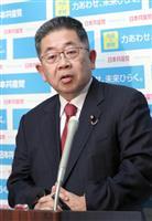 大阪ダブル選 共産が自民推薦候補の支援決定