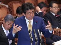 首相、新元号の公表方法と発表者は「検討中」 参院予算委員会で