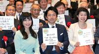 進次郎氏の国会改革成果乏しく…遠隔投票案も見送り