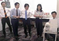 自民党厚労部会、メタボ検診の自治体ランキングを公表 1位は宮崎県西米良村