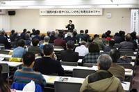 食の安全保障考える JA福岡が新組織 地方の意思、政府に発信