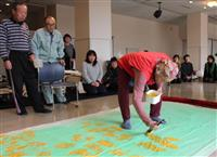 大田原で菜の花いっぱいの書制作 来月サミット盛り上げ