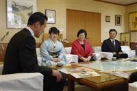 茶道のお点前、全国に披露 「世界ダウン症の日」ポスターモデルに名張の澤田さん