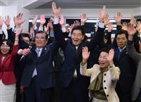台東区長に服部氏再選 「区の魅力、世界に発信」