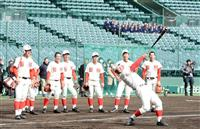 甲子園練習がスタート 選抜高校野球大会