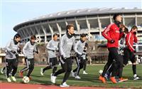 サッカー日本代表、南米勢との2連戦へ始動