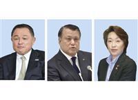 五輪への影響「多少ある」 JOC竹田会長去就でスポーツ庁長官