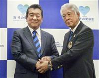 加山雄三さんとコラボ 海洋保全でセーリング連盟