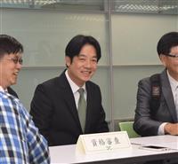 台湾与党、頼清徳氏が総統選出馬を表明