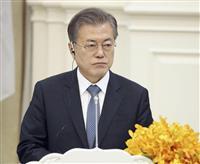 「文氏は正恩氏の報道官」と報じた記者を攻撃する韓国与党…支持率続落