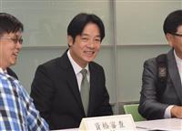 対中強硬の前行政院長 高支持率背景に政治的賭け 台湾総統選