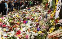 NZ銃乱射ルポ 移民排斥、「世界の底の国」まで 「トランプ米大統領の影響」の声も