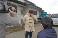 「無罪を勝ち取る」西山さん 湖東病院呼吸器外し事件、再審開始確定