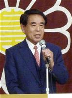 下村博文氏「不起訴相当」 加計学園パー券問題で検察審査会が議決