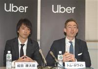 配車アプリのサービス開始 青森市の成長タクシー
