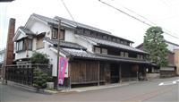 登録有形文化財に太郎坊宮や冨田酒造など18件