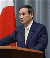 豪、大阪G20でのSNS規制議論要請 NZ銃乱射受け