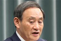 菅義偉官房長官「コメント控える」 竹田恒和JOC会長辞任表明で