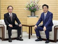 沖縄知事が首相に1カ月の集中協議要求 訴訟上告取り下げ表明も平行線